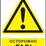 Правила эксплуатации автомобилей с ГБО